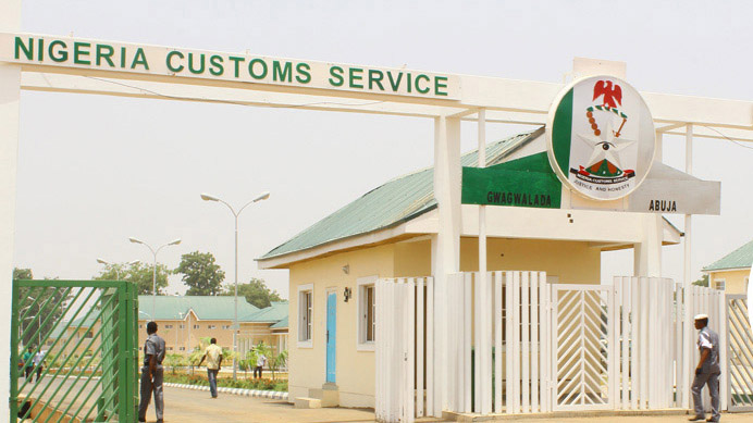 Photo of Customs commences vehicles duty verification today