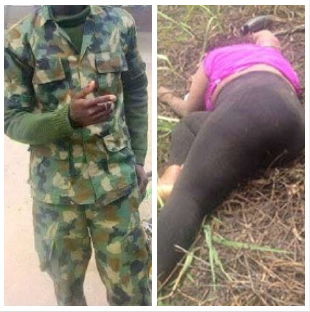 Photo of Soldier commits suicide after killing wife
